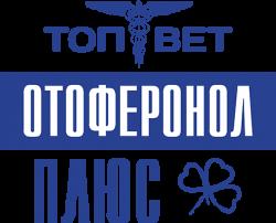 Логотип Отоферонол Плюс Био