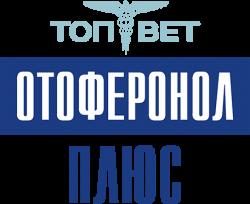 Логотип Отоферонол Плюс