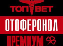 Логотип Отоферонол Премиум Био