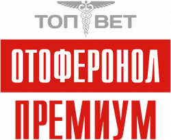 Логотип Отоферонол Премиум