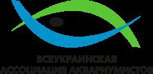 Логотип Всеукраинская Ассоциация аквариумистов